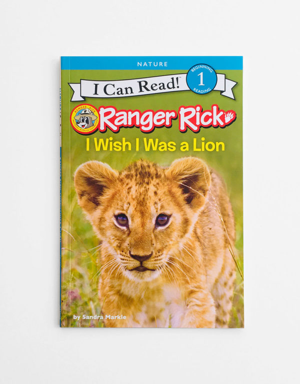 I CAN READ #1: I WISH I WAS A LION