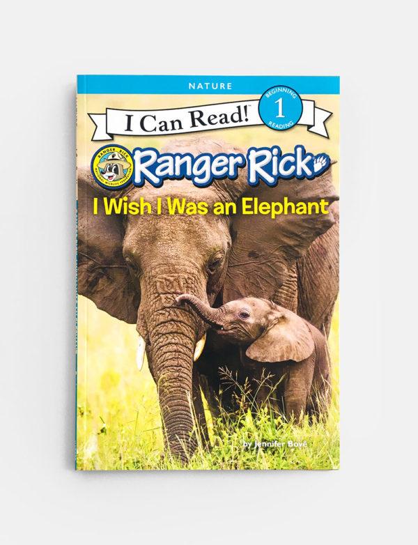 I CAN READ #1: I WISH I WAS AN ELEPHANT